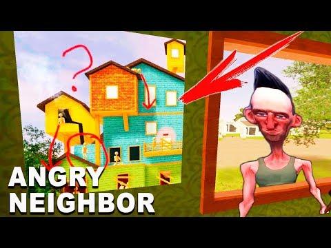 Нашел СЕКРЕТНЫЙ ПЛАН и ТАЙНЫЕ КОМНАТЫ Злого СОСЕДА! Игра Angry Neighbor от Cool GAMES