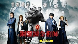 Nonton Fullmetal Alchemist   Official Main Trailer   Hd    Film Subtitle Indonesia Streaming Movie Download