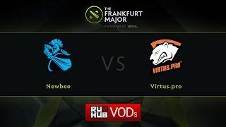 Virtus.Pro vs NewBee, game 1