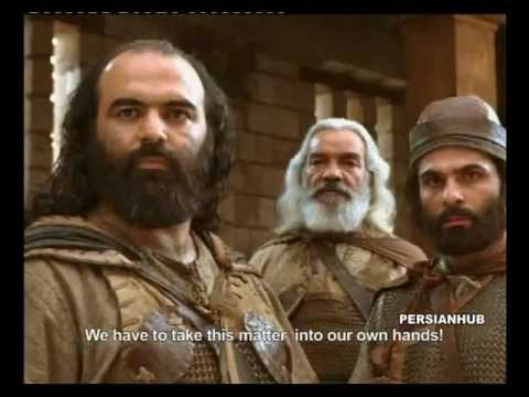 The Kingdom of Solomon - 2010 [HQ/Persian/English Subtitles]