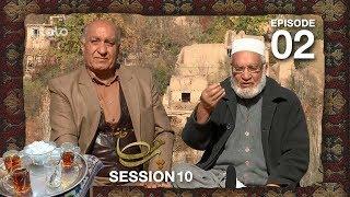 Chai Khana - Season 10 - Ep.02