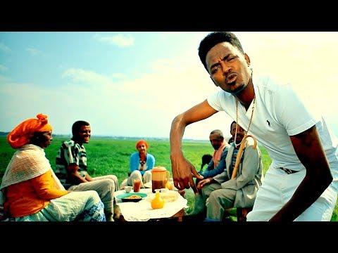 Teddy Yo - Yene Nesh | የኔ ነሽ - New Ethiopian Music 2017 (Official Video)