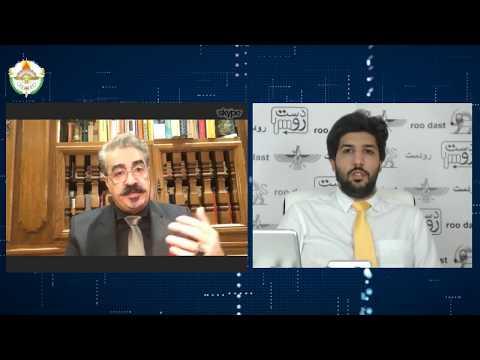 (6) گفتگوی ششم امید دانا با خردکام کیخسرو آرش گرگین – كودتاي آريايي سپاه و تلاش جريان صهيونيسم و گلوبالیستها برای انقلاب اهریمنی