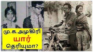 Video роорпБ роХ роЕро┤роХро┐ро░ро┐ ропро╛ро░рпН родрпЖро░ро┐ропрпБрооро╛ | M K Alagiri Biography | Tamil Glitz MP3, 3GP, MP4, WEBM, AVI, FLV Desember 2018
