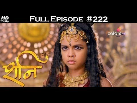 Shani - 12th September 2017 - शनि - Full Episode