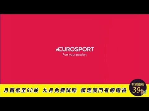 頻道宣傳 39臺 Eurosport頻道