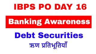 In this video i am explaining Debt securities in which you will learn about  Bond , Debentures, Muni Bond, Credit rating , Bond yield to maturity , face value , discounted bond , premium bond etc. Join Telegram Channel : https://t.me/studysmartbychandrahasLike Our Facebook Page: https://goo.gl/s4l4ZOFollow us on Twitter: https://goo.gl/rvVpDLJoin Our Facebook Group : https://goo.gl/fGDu1d******************************************************Word Power Made Easy Series : https://goo.gl/6siIR5Coding- Decoding New Pattern: https://goo.gl/SnrS6MEconomics Lectures: https://goo.gl/XUYM30Reasoning for SBI PO: https://goo.gl/61e9miSyllogism New Pattern: https://goo.gl/KvzfbJEnglish New Pattern : https://goo.gl/Ci290cData Sufficiency: https://goo.gl/NSxIUaAll Reasoning Ability Videos : https://goo.gl/o4BwxSAll Quantitative Aptitude Videos: https://goo.gl/p8jorgBinary Coding : https://goo.gl/Y2NN5ZCoding Decoding : https://goo.gl/TfxEsySpotting Error : https://goo.gl/Xdll51Order and Ranking : https://goo.gl/yM9tYuStatic Gk : https://goo.gl/uEIPSLAlphanumeric Series : https://goo.gl/UKOEJFMensuration : https://goo.gl/WcrD0UDirection Sense : https://goo.gl/3z1qGUComputer Awareness Videos : https://goo.gl/OccvRSAverage Aptitude Tricks : https://goo.gl/t84F1lReasoning puzzle tricks : https://goo.gl/eKnb8CRatio and Proportion Tricks: https://goo.gl/Zepp2LPartnership Problems Tricks For IBPS PO :https://goo.gl/0pUwqnTime And Work Problems Shortcuts and Tricks: https://goo.gl/qn15TpPercentage Problems Tricks and Shortcuts: https://goo.gl/krGtAeTime Speed and Distance : https://goo.gl/unELgnProbability : https://goo.gl/FswNBmMixture and Alligation Tricks : https://goo.gl/TBqbEN Blood Relation Tricks : https://goo.gl/yAOE2CPermutations and Combinations Tricks : https://goo.gl/gSALX0Quadratic Equations Tricks : https://goo.gl/ZDyDkWProfit and Loss Tricks: https://goo.gl/NOO6p6Number Series Tricks: https://goo.gl/qcvqejBanking Awareness (Static) : https://goo.gl/JelscLInequalities Short