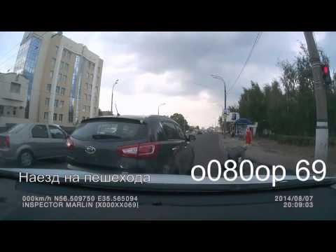 Авария в Твери