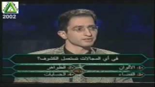 من سيربح المليون - ثاني فائز بالمليون 1/4