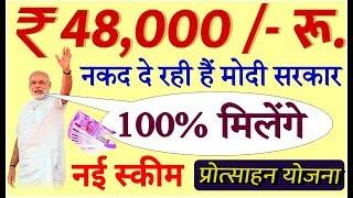 Video PM Modi News Today PM मोदी जी की नई योजना बड़ी खुशखबरी - narendra modi live speech headlines news MP3, 3GP, MP4, WEBM, AVI, FLV Juni 2019