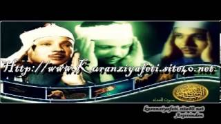 Abdulbasit Abdussamed Ibrahim Suresi 23 41) Mescid I Aksa1964