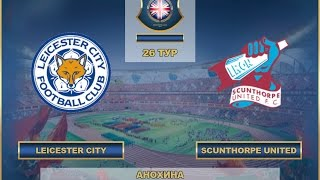 Scunthorpe United Kingdom  city images : AFL. England. Championship. 26 Tour. Leicester City - Scunthorpe United