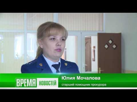 Выпуск от 21.10.16 Игровые автоматы под пресс - Стерлитамакское телевидение