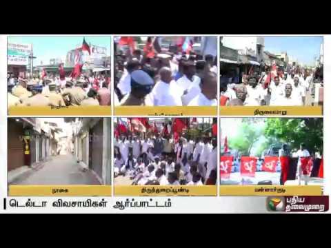 Delta-farmers-protest-demanding-water-release-from-Karnataka