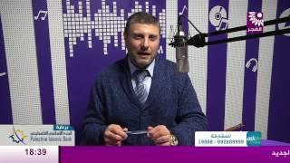 """برنامج ask.fm مع الشيخ عمار مناع """" الحلقة 78"""""""