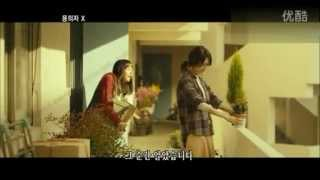 Nonton          X   Perfect Number   Movie Review On Mbc Channel  September 9  2012  Film Subtitle Indonesia Streaming Movie Download