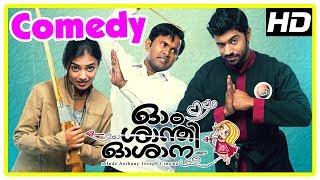 Video Ohm Shanthi Oshaana Movie | Full Comedy Scenes | Nivin Pauly | Nazriya | Aju Varghese | Vineeth MP3, 3GP, MP4, WEBM, AVI, FLV Oktober 2018