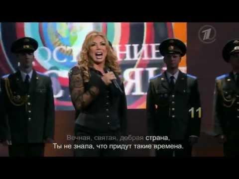 """Маша Распутина """"Живи, страна"""""""