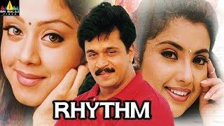 Rhythm (telugu)