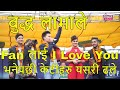 Nepal IDol Top 3 Grand Concert Full Video | Pratap Das, Buddha Lama, Nishan Bhattarai Live @Tudikhel