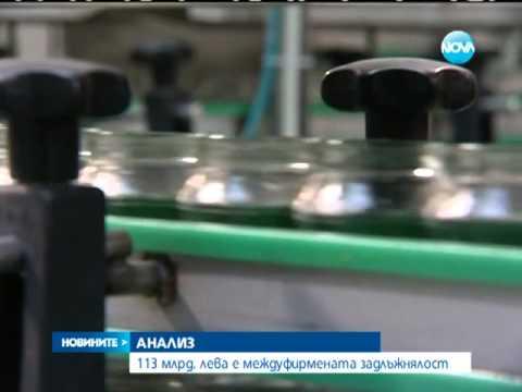 БСК: Корпоративният дълг в България е огромен и расте