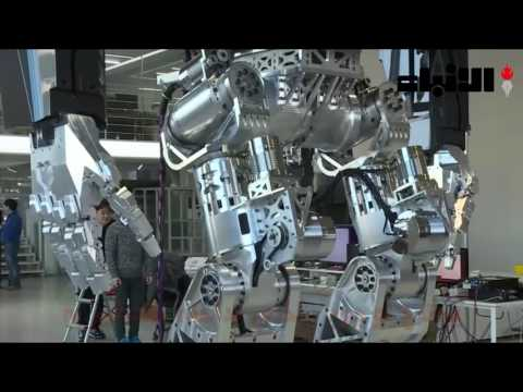 روبوت من مستوحى من فيلم أفتار