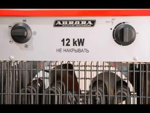 Электрические тепловые пушки Aurora HEAT-12000 и Aurora HEAT-15000