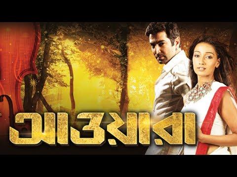 Awara Theatrical (Bengali) (Full HD)   SVF