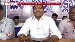 Ex MP G Vivek Venkataswamy Followers Fires On Balka Suman Over Peddapalli MP Ticket Issue