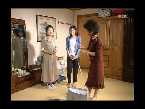 Miss Mermaid, 12회, EP012 #01