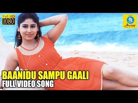 Video Rang Rangda Dibbana - Baanidu Sampu Gaali | HD Video Song |  Latest Tulu movie 2017 | Aves Music download in MP3, 3GP, MP4, WEBM, AVI, FLV January 2017