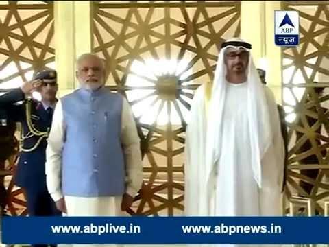 Video Modi arrives in UAE for two-day visit download in MP3, 3GP, MP4, WEBM, AVI, FLV January 2017