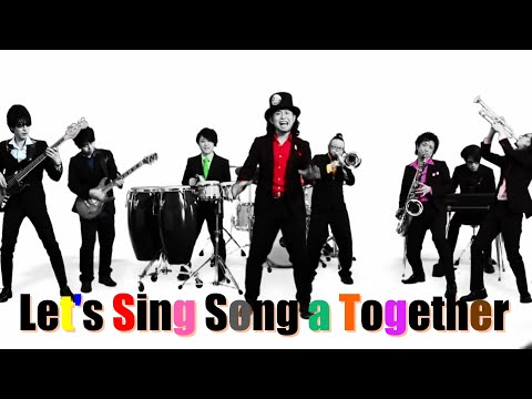 , title : '【二人目のジャイアン】 Let's Sing a Song Together(PV)'