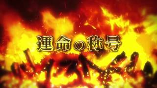 Nonton                                               Garo  Divine Flame 2016 Film Subtitle Indonesia Streaming Movie Download