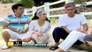 Dongta Sawan Episode 6 - Thai Drama
