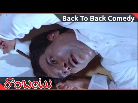 Video Rambantu Movie || Back To Back Comedy Scenes-05 || Rajendraprasad, Easwari Rao download in MP3, 3GP, MP4, WEBM, AVI, FLV January 2017