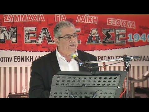 «Με ισχυρό ΚΚΕ μπορούμε να δυναμώσουμε τον μοναδικό πόλο αντίστασης και προοπτικής για τον λαό»