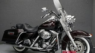 8. 2005  HARLEY DAVIDSON  FLHRI ROAD KING - National Powersports Distributors