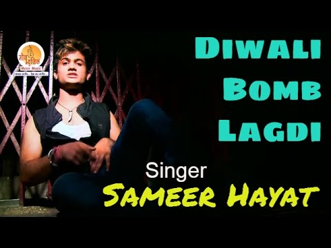 Video Bollywood Latest Song 2015 | Sameer Hayat | Diwali Bomb Lagdi | New Song | Latest Video download in MP3, 3GP, MP4, WEBM, AVI, FLV January 2017