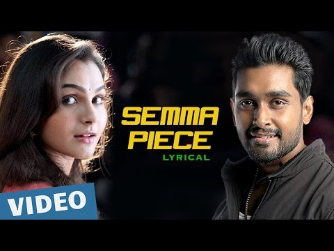 Sagaa-Songs-Semma-Piece-Song-with-Lyrics-feat-Andrea-Jeremiah-Shabir-Murugesh