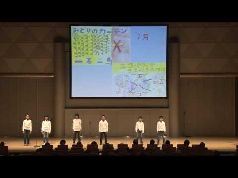 36_広島県呉市立長迫小学校 第4学年
