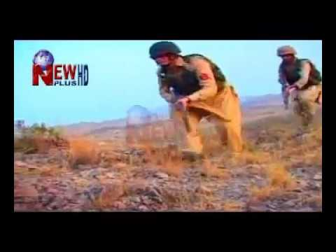 A tribute to cap Meraj muhammad shaheed  Swat Operation Rah-e-Rast - Pakistan