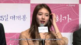 Showbiz Korea - ″THE SOUND OF A FLOWER″ PRESS CONFERENCE