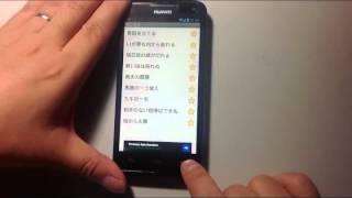 年金辞典 YouTube video