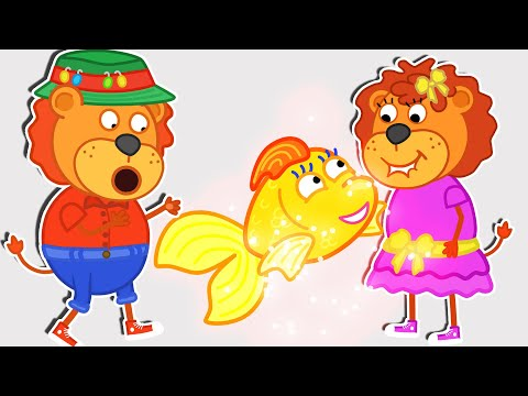 Lion Family Official Channel | My Magic Pet Fulfill Wishes | Cartoon for Kids