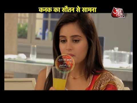Tu Sooraj Main Sanjh Piyaji: Kanak Comes To Meet H
