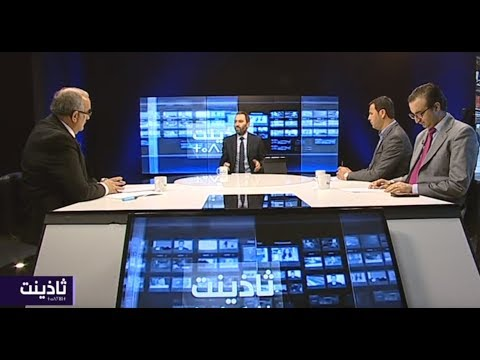 Bouteflika malade, le report des présidentielles et la réunion de l'Opep !