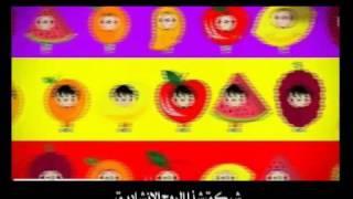 ❀ الفواكه ❀ جديد طيور الجنه