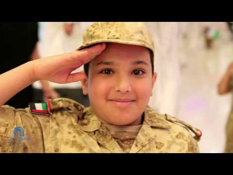 UAE 45th National day