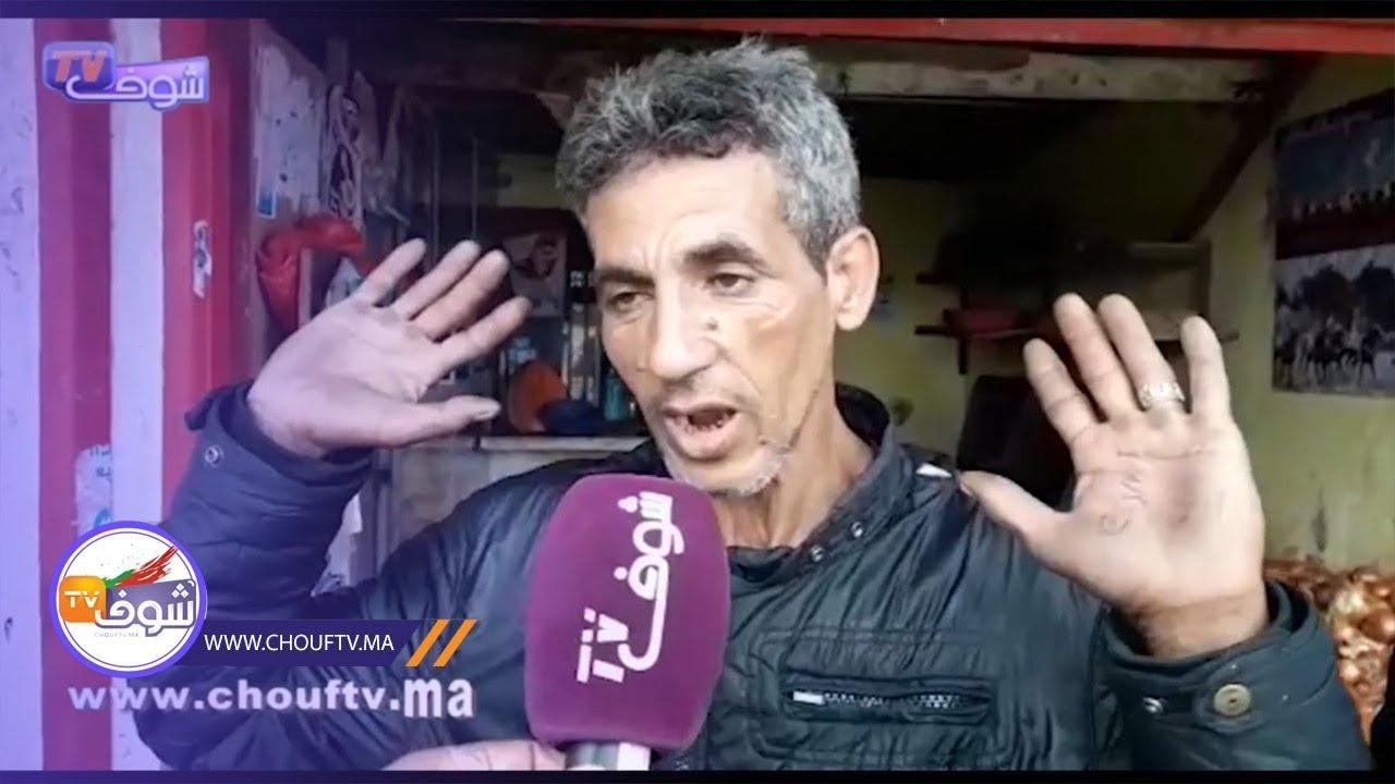 شهود على جريمة المجرم اللي قطع المتشرد راسو فغابة بالمحمدية..كان هاز كُفة قالينا عندي ليكم مفاجأة   خارج البلاطو